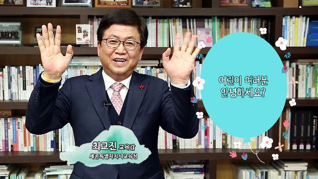 2018학년도 졸업식 축하 영상-유치원 사진