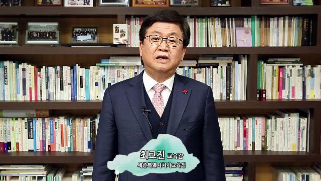 2018학년도 졸업식 축하 영상-중학교 사진