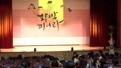 편한교복 패션쇼 동영상 사진