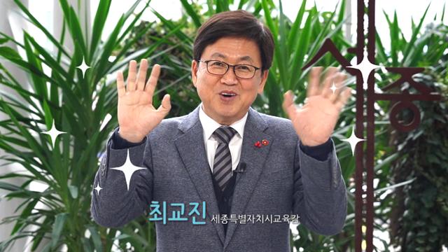 2019학년도 졸업식 축하 영상-유치원 사진