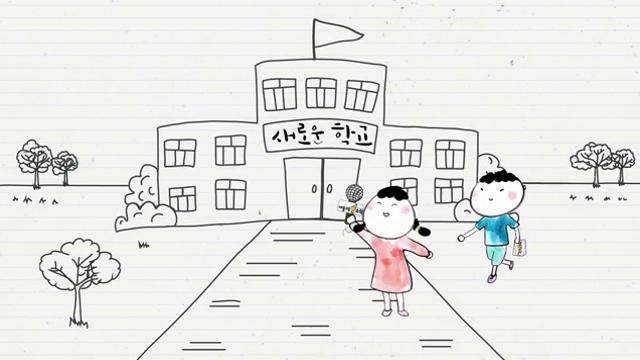 세종교육온소식 10회 [양지중 ·고등학교 학교폭력예방 공동캠페인] 사진