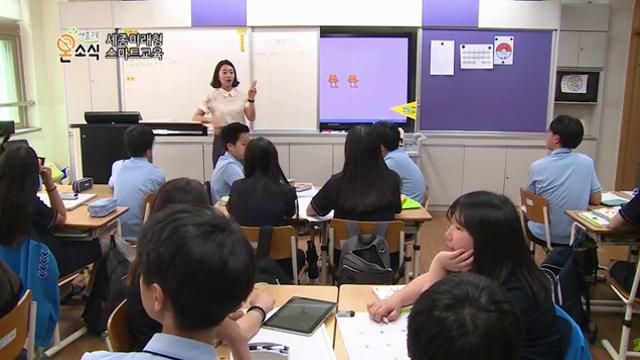 [영상스케치]도담중 스마트교육 사진