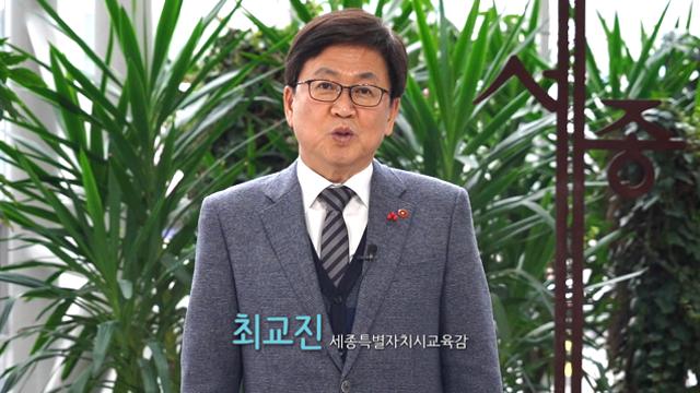 2019학년도 졸업식 축하 영상-초등학교 사진