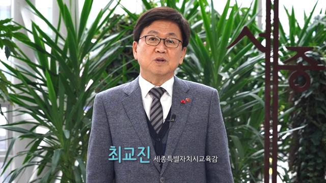2019학년도 졸업식 축하 영상-중학교 사진