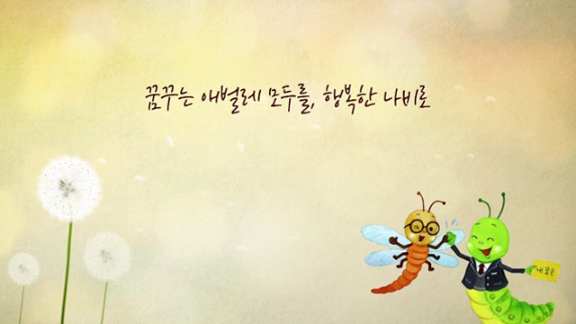 [교육청] 2017세종확산형 자유학기제 홍보영상 사진
