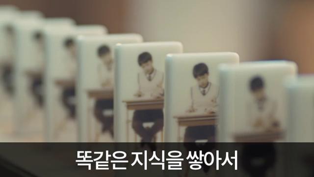 [안내영상]교육부 자유학기제 사진