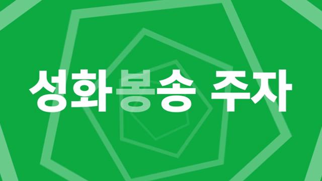 [안내영상]평창동계올림픽 성화봉송 사진