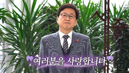 2019학년도 졸업식 축하 영상-고등학교 사진