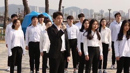 [홍보영상]홀로아리랑-대한민국 임시정부 수립 100주년 기념-성남고등학교 사진