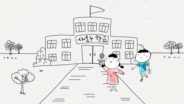 세종교육온소식 7회 [2017학교뉴스경진대회, 독도전시관 개관] 사진