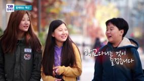 [홍보영상] 함께하는 혁신캠페인영상(소담초등학교) 사진