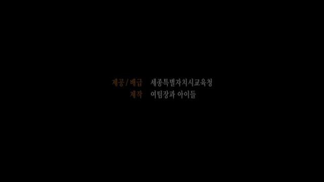 [홍보영상] 페이스북 '좋아요' 를 눌러줘~ 사진